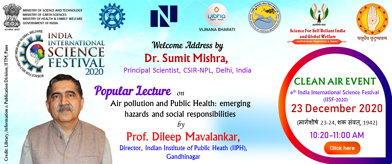 Dr-Dileep-Malvankar-Popular-Lecture-Clean-Air-Event.png