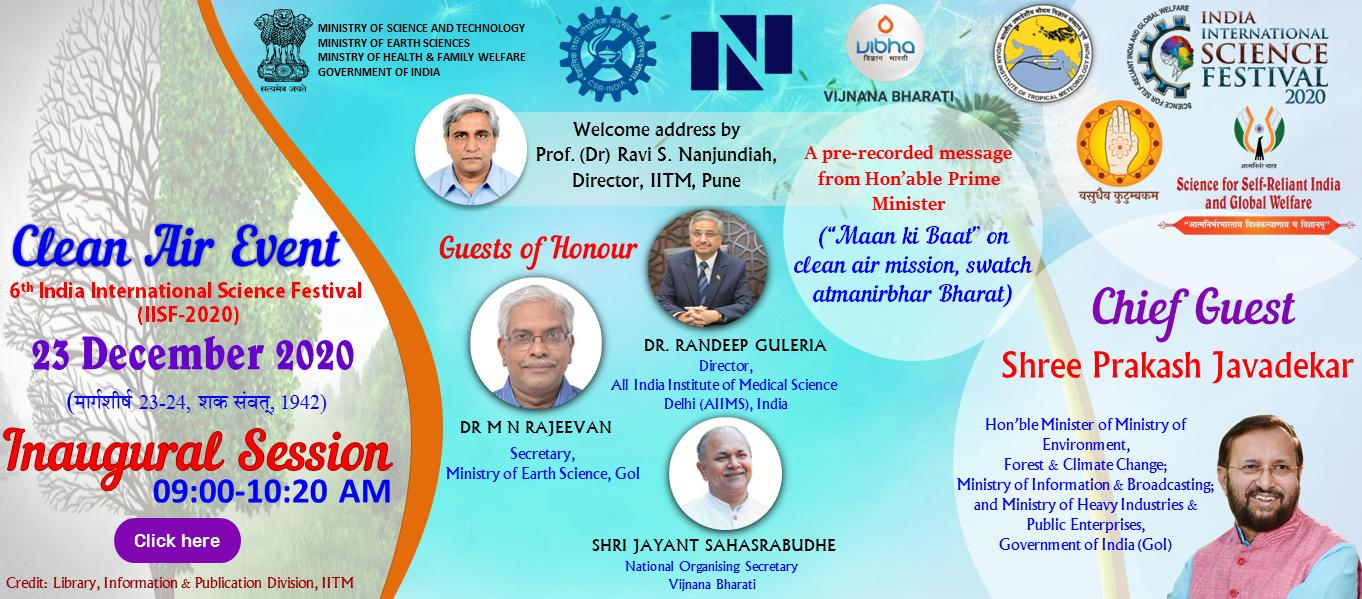 IISF2020-Clean-Air-Event-Inaugural-Session.png