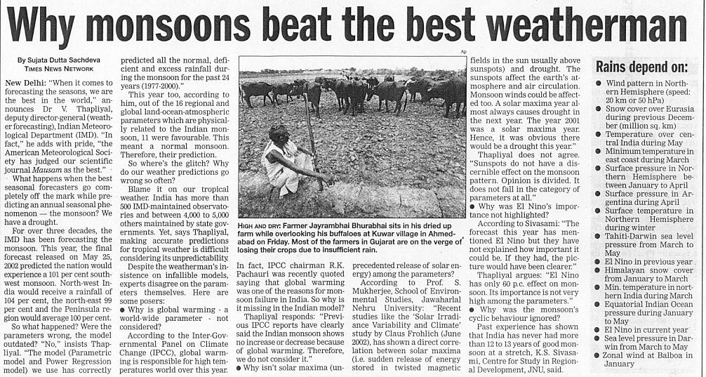 the monsoon system essay Robert kaplan's 'monsoon,' reviewed by shashi tharoor  to draw in china as part of an asia-centric alliance system  to justify putting a number of enjoyable but unconnected essays between .